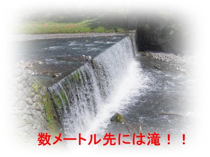20120505_10_08_53_0088
