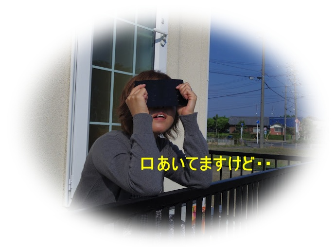 20120521_07_28_31_0035