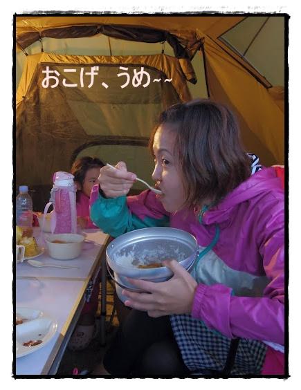 20120915_18_02_08_0050