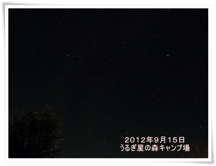 20120915_21_36_05_0059