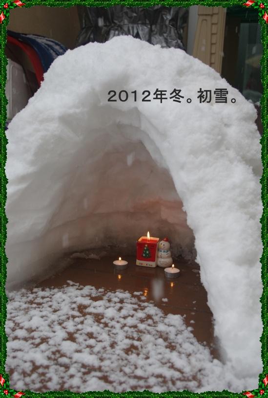 20121210_091222_0013